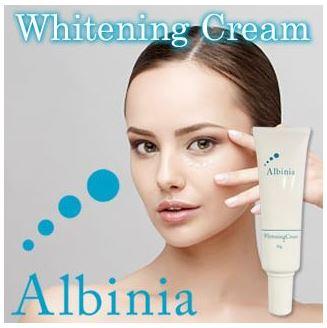 アルバニアホワイトニングクリーム